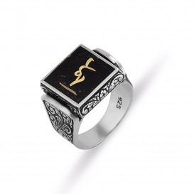 Arabic Handi handied Men's Ring