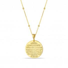 Ayetel Kürsi Yazılı Gümüş Madalyon Kolye