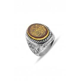 Akik Taşlı Dualı Gümüş Erkek Yüzüğü
