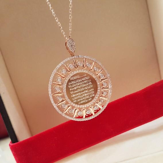 Ayetel Kürsi Yazılı Gümüş Dualı Kolye