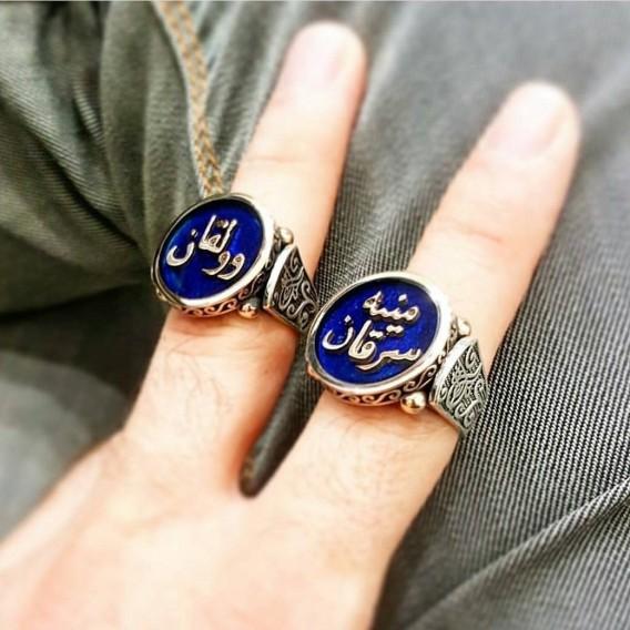 Arapç İsim Yazıl Erkek Yüzüğü