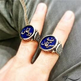 Arapça İsim Yazıl Erkek Yüzüğü