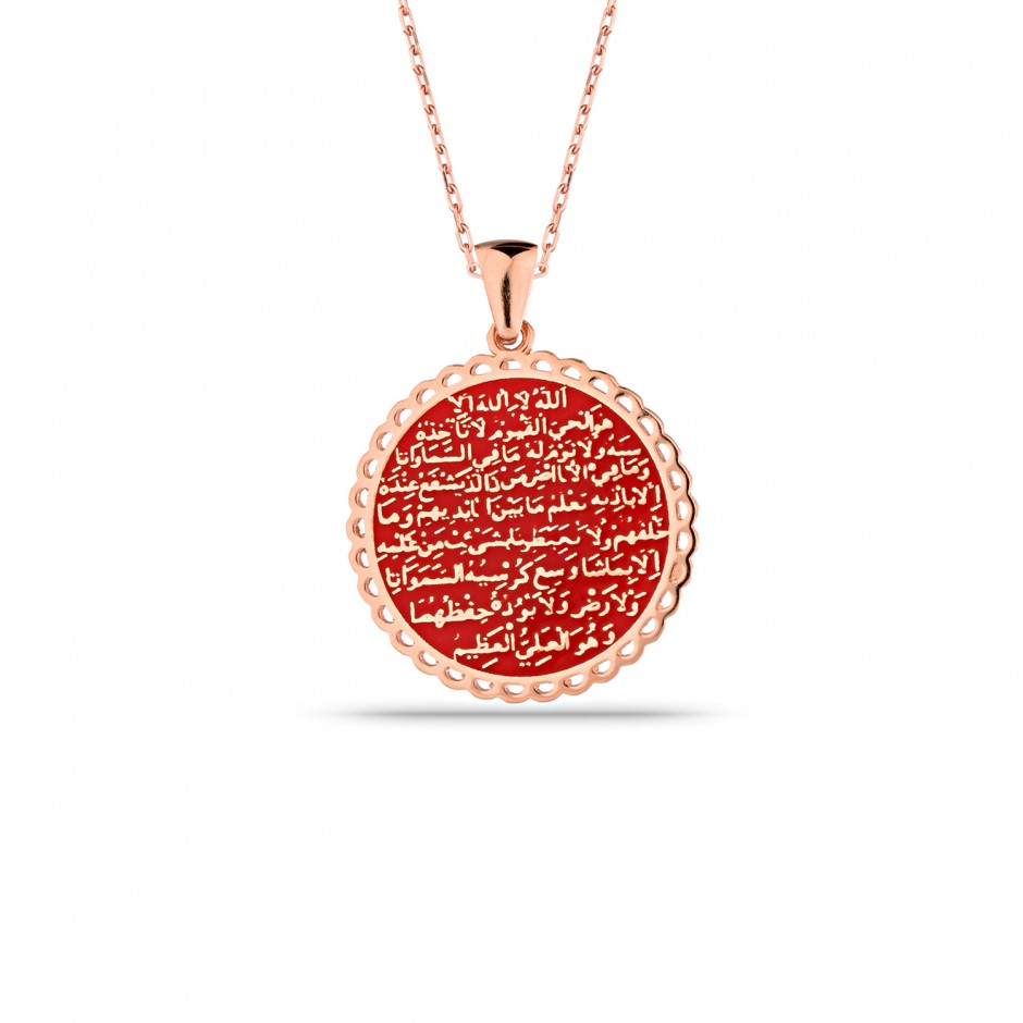 Red Enamel Ayetel Cured Necklace