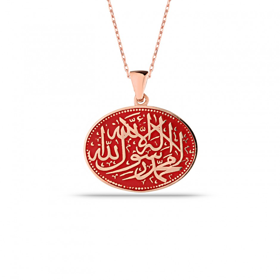 Red Enamel Word-i Tawhid Necklace