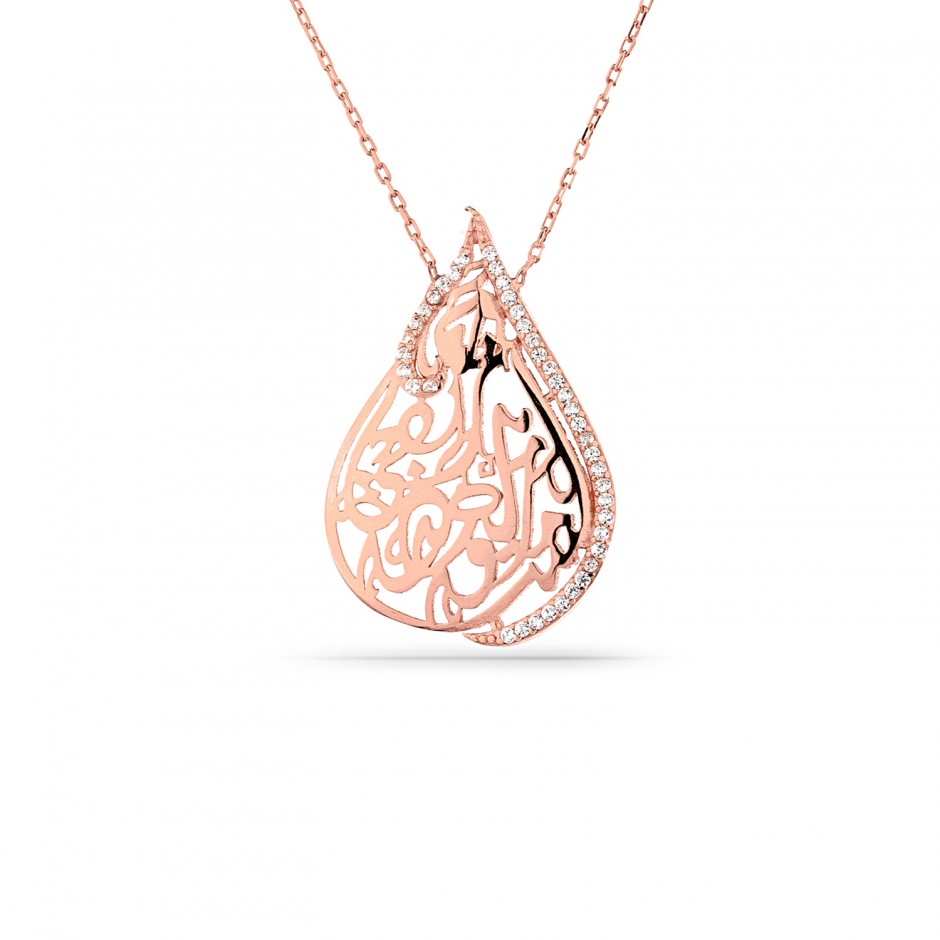 Word-i Tawhid Silver Necklace