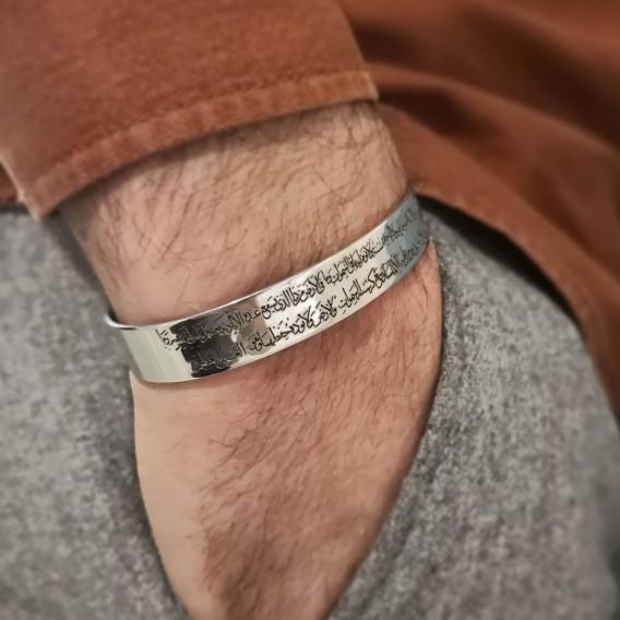 Ayetel Kürsi Yazılı Gümüş Bileklik