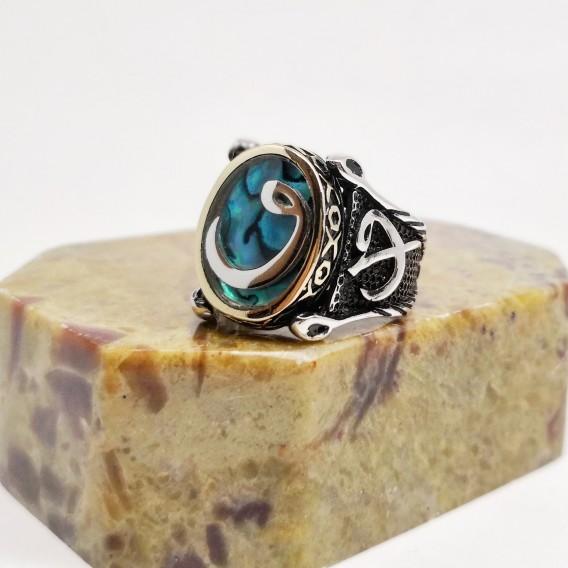 Okyanus Mercanı Üzeri Vav İşlemeli Gümüş Erkek Yüzüğü