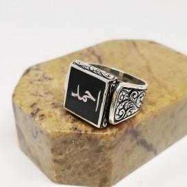 Arapça El İşi Erkek Yüzük