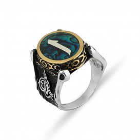 Okyanus Mercanı Üzeri Elif İşlemeli Gümüş Erkek Yüzüğü